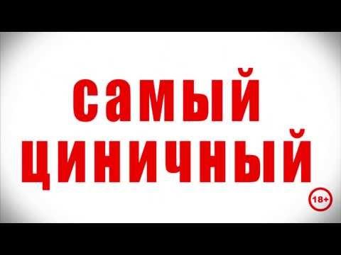 Серебряная калоша 2013 - Кто ведущий?