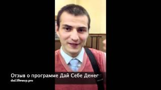 zen-money.ru 7 000 рублей на программе Виктора Гендерберга ZenMoney - отзывы, лохотрон!