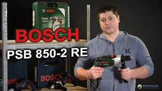 Bosch PSB 850-2 RE: обзор ударной дрели