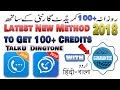 NEW LATEST Method to GET Daily 100+ TalkU & DINGTONE Credits ||2019|| Urdu/Hindi/Bangla/English