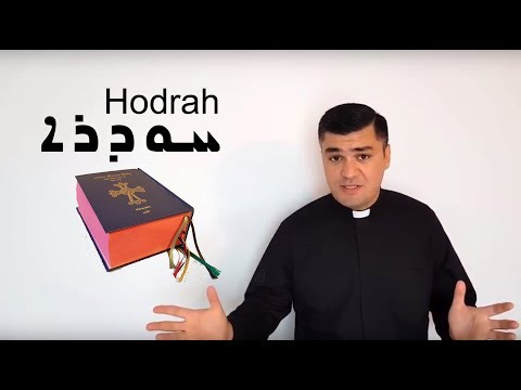 The Church of the East: HODRAH Book (The Book of Daily Prayer )