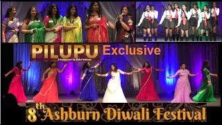 Ashburn Diwali 2017
