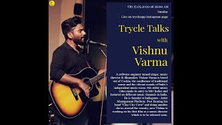 Trycle Talks with Vishnu Varma | Trycleapp | Malayalam eLearning |