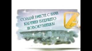"""Анонс """"Город Мечты"""""""