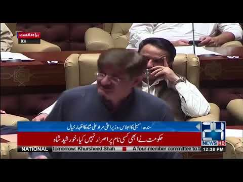 سندھ اسمبلی میں وزیر اعلیٰ  مراد علی شاہ کا اظہار خیال