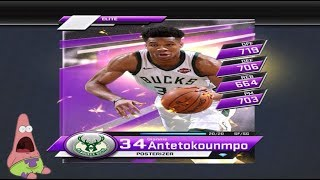 MYNBA2K19: I Got Elite Giannis Out Of A Free Pack!