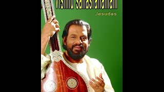 vishnu sahasranamam for beginners | vishnu sahasranamam full with lyrics
