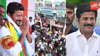 Revanth Reddy Craze in Huzurnagar | Congress | Telangana News