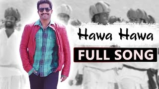 Rabhasa Songs || Hawa Hawa Full Song  || Jr.Ntr, Samantha, Pranitha