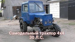 Самодельный полноприводный трактор с двигателем Д-21. Обзор