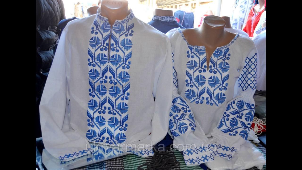 Купити стильні та святкові   вишиванки 42748c5f99257