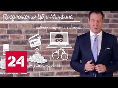 Вакансии Сбербанк страхование
