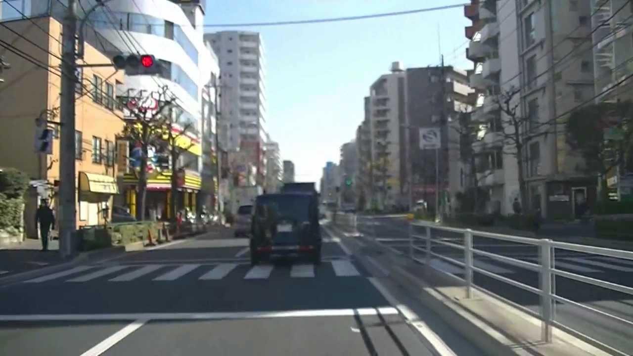 東京都道・千葉県道10号東京浦安線 2/2 - YouTube