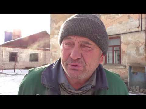 знакомства скопин