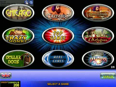 ONLINE GAMBLING SOFTWARE FOR TERMINALS AND LAND BASED CASINO