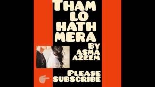 THAAM LO HATH MERA