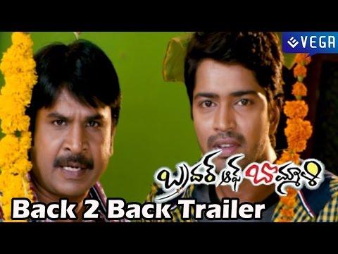 Brother of Bommali Movie Back 2 Back Trailer - Allari Naresh - Latest Telugu Movie Trailer 2014