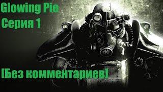 Fallout 3 Серия #1 [Без комментариев]