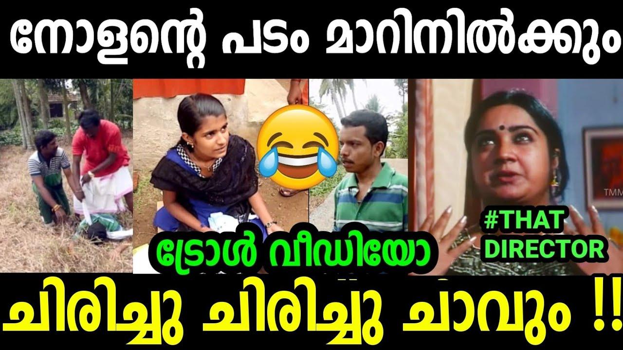 ഒന്ന് കഴിഞ്ഞാൽ മറ്റൊന്ന് 😂|Kayal Short Film Troll|Kayal Short Film Malalyalam|Troll Video|Jishnu