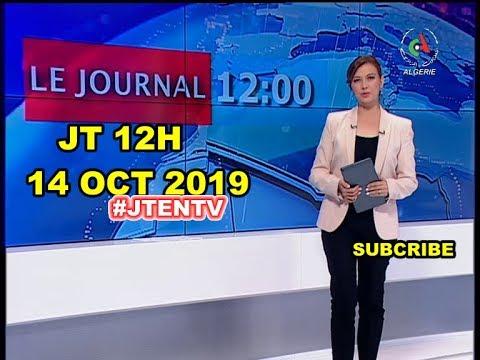 JOURNAL TÉLÉVISÉ JT 12H 14.10.2019 CANAL ALGÉRIE + MÉTÉO