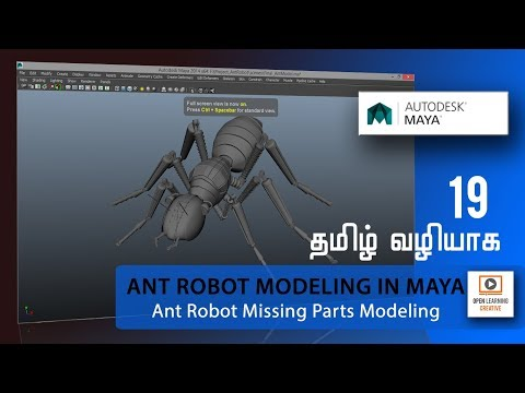 Ant Robot Missing Parts Modeling in Maya - Lesson 19/22