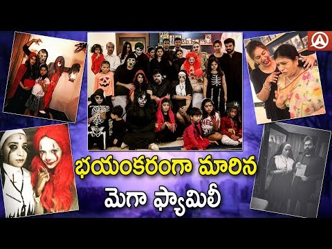 Mega Family Halloween Party Photos | #Chiranjeevi | #RamCharan || Namaste Telugu