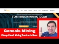 Genesis Mining Cheap Cloud Mining contract with current Bitcoin price