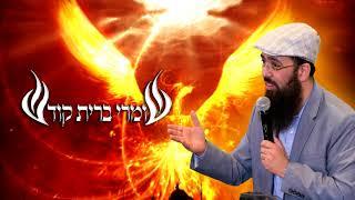 הרב יעקב בן חנן - המלחמה האחרונה לפני גוג ומגוג