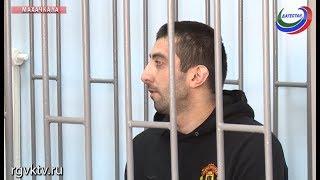 16 лет колонии строгого режима - полицейскому из Каякентского района