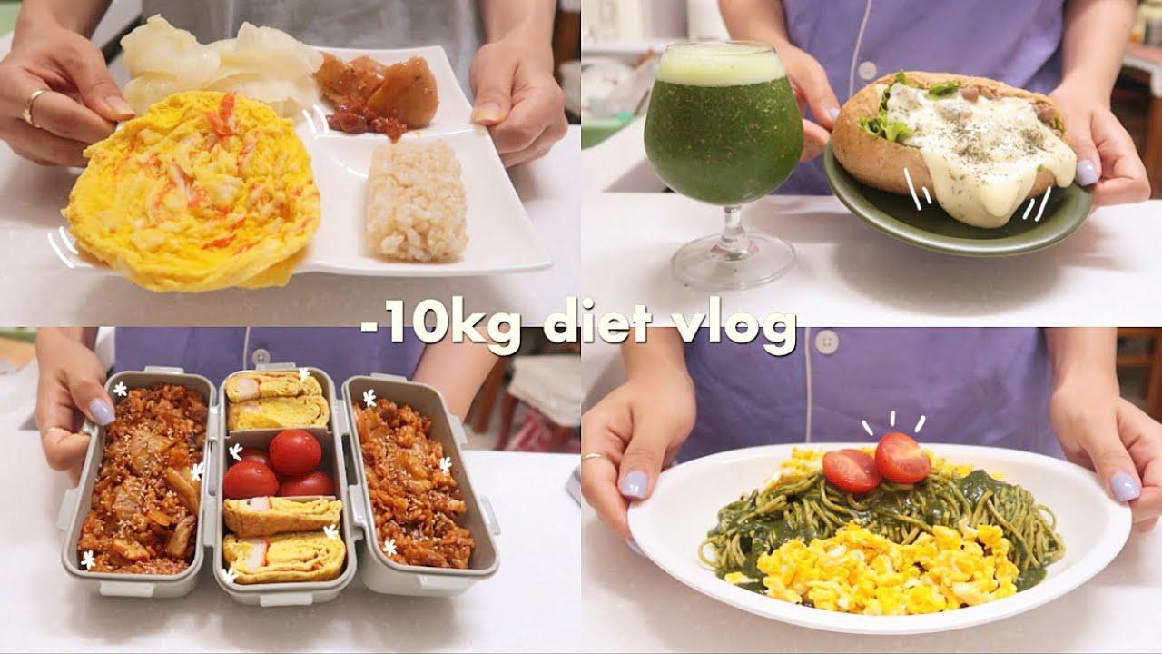 SUB)diet vlog🌭유지어터의 맛있고 든든한 다이어트 식단 요리브이로그(시금치카레,치즈불고기핫도그,게맛살달걀찜)|mukbang|food vlog|slow diet|건강식