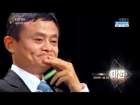 แนวคิดดีๆ จากแจ็ค หม่า (Jack Ma) อาลีบาบา