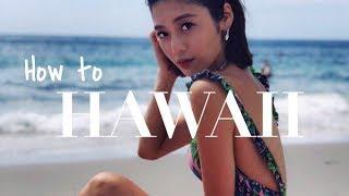 おすすめ!ハワイの穴場スポット【年末年始・旅行】
