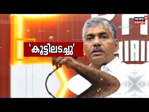 എട്ടുമണി വാർത്ത   Malayalam News @ 8PM   20th October 2019