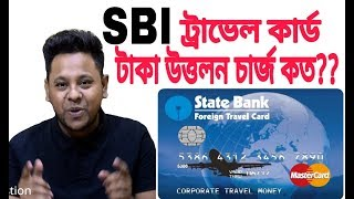 State Bank Of India Travel Card Money Withdrew Charge A To Z