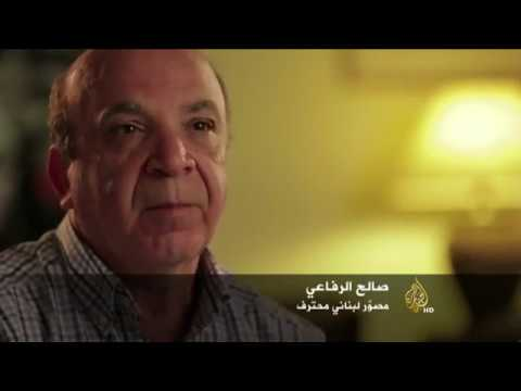 Lebanese Civl War