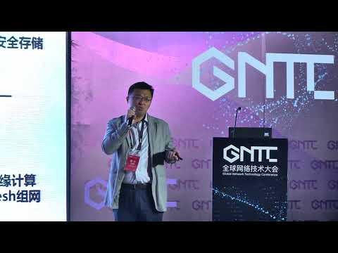 11.29-AM-NB-IoT Summit-02-Hu Jie