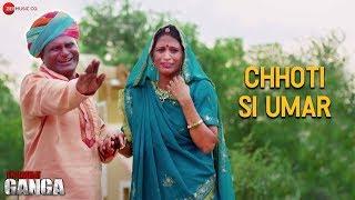 Chhoti Si Umar | Ek Hakikat Ganga | Bhagyashree, Rachna Suyal, Mahendra, Sapna | Yashashree Bhave