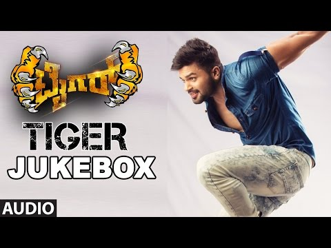 Tiger Jukebox   Tiger Kannada Movie Songs   Pradeep, Madhurima   Arjun Janya   Nanda Kishora