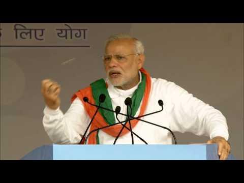 PM Modi's address at International Day of Yoga event at Rajpath, Delhi