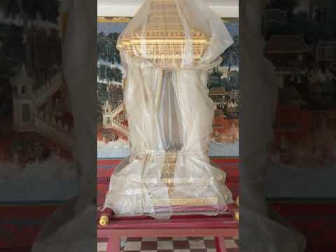 Phnom Penh Royal Palace Mural