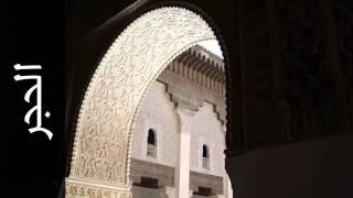 سورة الحجر ناصر القطامي - Surah Al-Hijr Nasser Alqatami