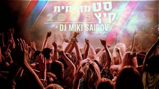 ♫  DJ Miki Saidov - Summer ✭ Set (Mizrahit) 2015 ✭ Vol. 4 ♫