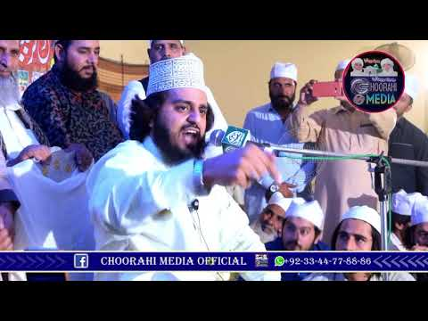 Syed  Ahmad Mohammad Shah (choorah shareef )