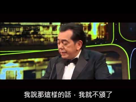 黃秋生頒發最佳導演獎 @ 第34屆香港電影金像獎(中文字幕)