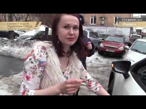 Задержание Елены Ляшенко