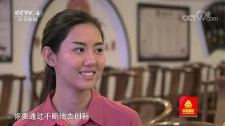 [远方的家]大运河(45) 潘安湖畔的农民铜管乐队  CCTV中文国际 - YouTube