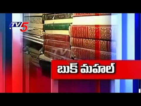 """TV5 Special Story On Hyderabad's Famous Book Shop """"Haziq & Mohi Rare Books"""" 