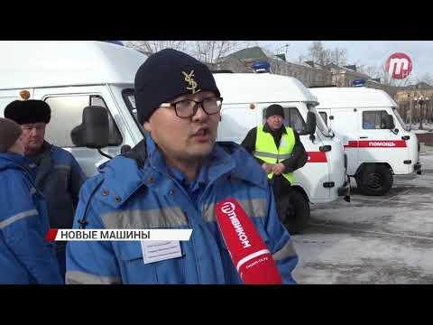 Автопарк службы скорой медицинской помощи Бурятии пополнился ещё на 20 машин!