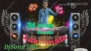 DJ Sonu lakhimata bhojpuri