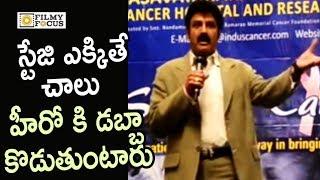 Balakrishna Hilarious Funny Speech @Basavataraka Cancer Hospital Fund Raising Event - Filmyfocus.com